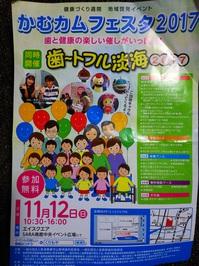 DSC_0066.JPGのサムネール画像のサムネール画像